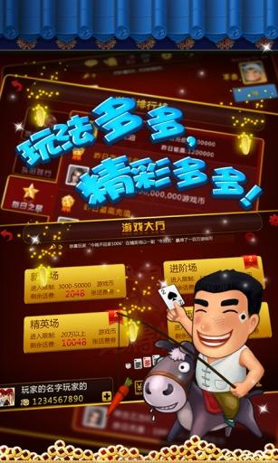App Shopper: 行動股市 (Finance)