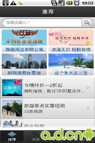掌遊世界招聘-深圳市掌遊世界科技有限公司招聘-拉勾網