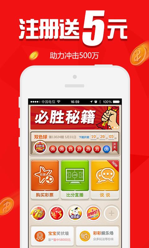 战舰少女台服app什么时候上架台服iOS客户端消息-战舰少女专区-搞 ...
