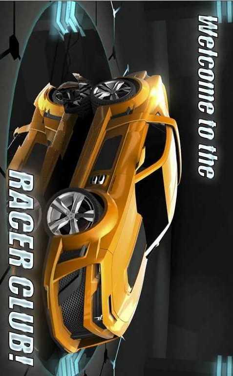 X赛车:交通