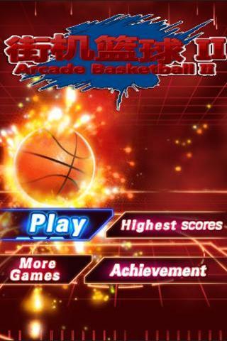 【免費體育競技App】街机篮球 II-APP點子