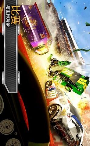 赛车模拟游戏|免費玩賽車遊戲App-阿達玩APP - 首頁