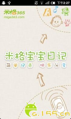 免費好用、中文介面的旅遊規劃app《Funlidays》 | App情報誌2.0