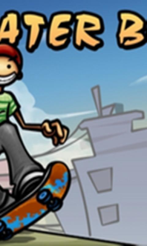 【影片】不用回到未來了!沒有輪子也能滑行的未來產物:懸浮滑板正式發布! - La Vie行動家 設計改變世界