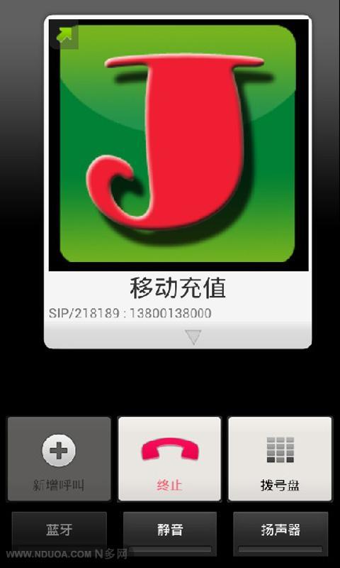 JCall显号电话 社交 App-癮科技App
