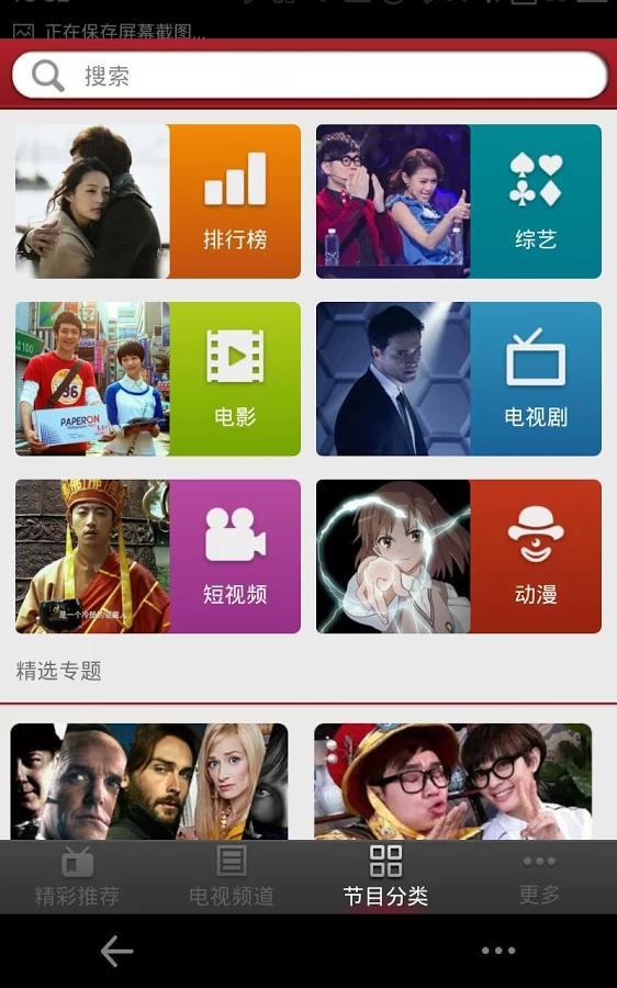 你的公共電視 - Taiwan Public Television Service Online