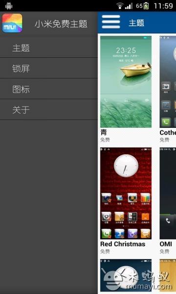 免費個人化App|小米主题|阿達玩APP