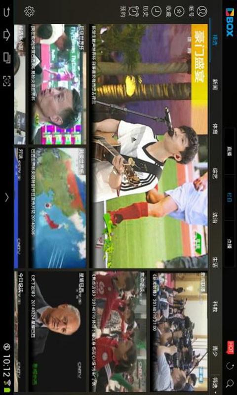 央视影音|玩媒體與影片App免費|玩APPs