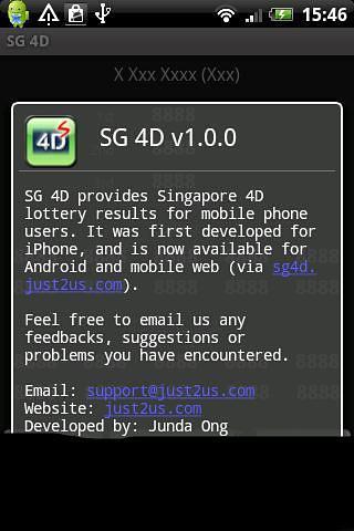 玩體育競技App|SG 4D免費|APP試玩