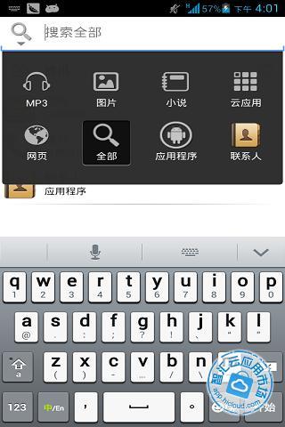 融合搜索|玩工具App免費|玩APPs