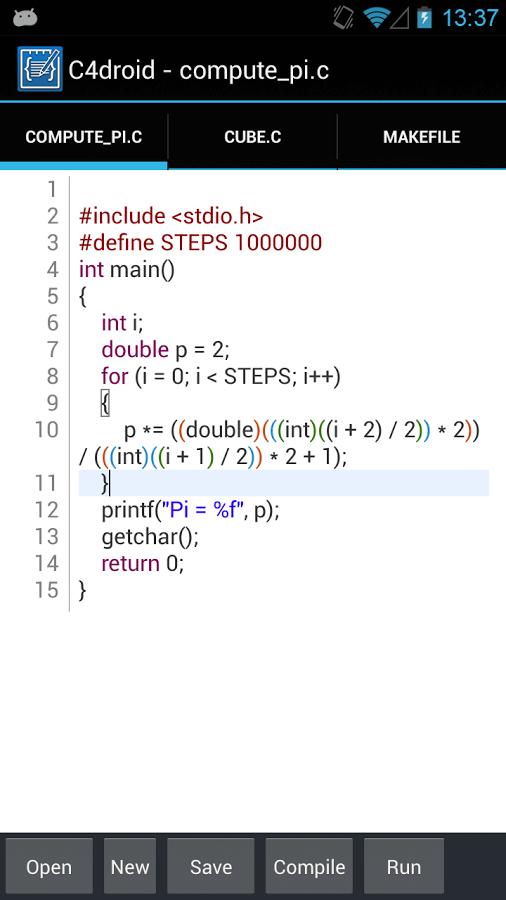 C++程序编译器