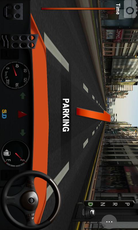 主驾驶-应用截图