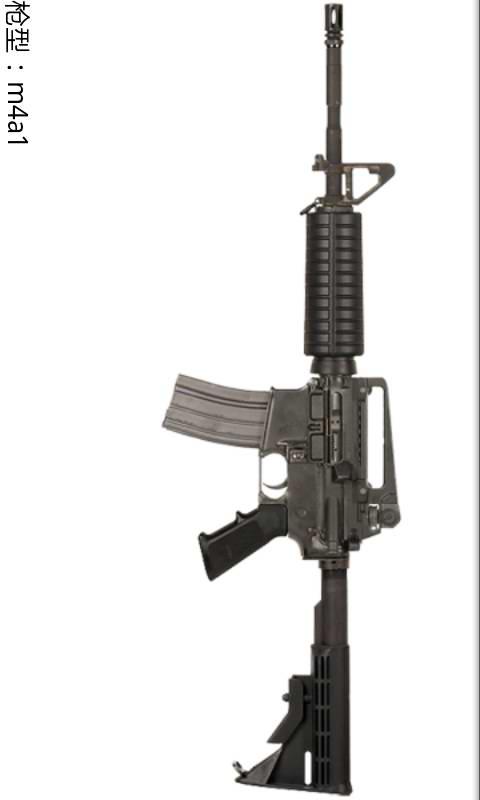 【免費模擬App】枪声大全-APP點子