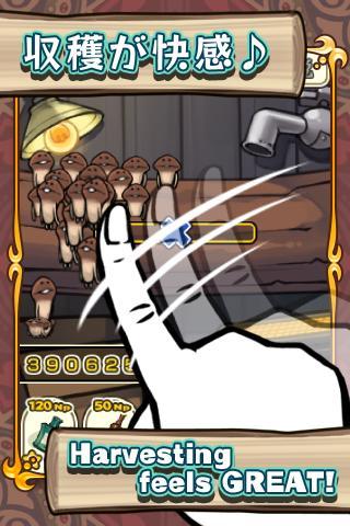 玩遊戲App|蘑菇园免費|APP試玩