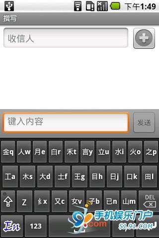 玩工具App|iCosta输入法-五笔86免費|APP試玩