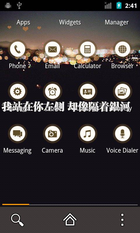 玩個人化App|夜的黑-桌面主题壁纸锁屏(美化版)免費|APP試玩