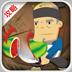 水果忍者真人搞笑视频 休閒 App LOGO-硬是要APP