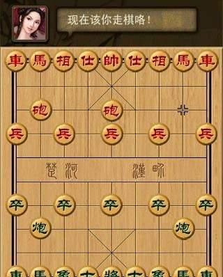 中国象棋- 单机版