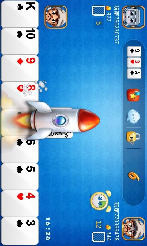 赢奖品斗地主 棋類遊戲 App-癮科技App