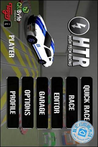 四驱车竞赛