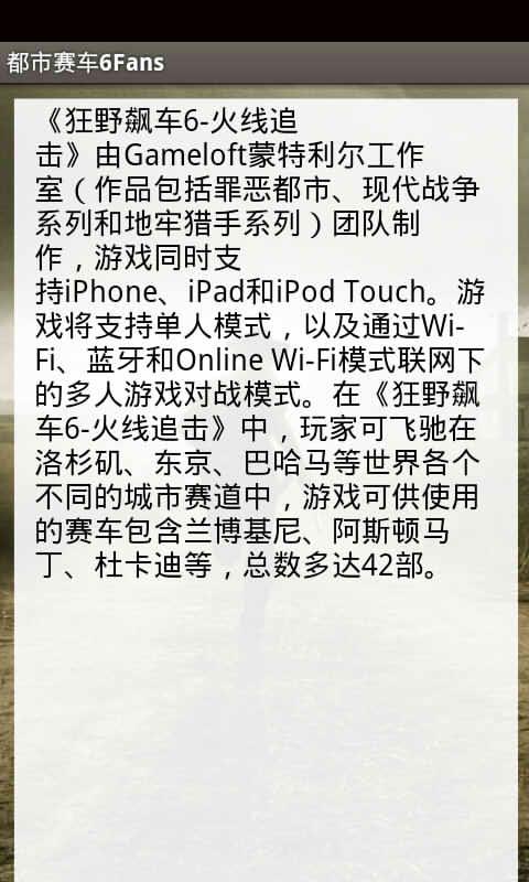 虛擬按鍵完美解決方案(HTC One (m8) 可用) 4/1 更新 ...
