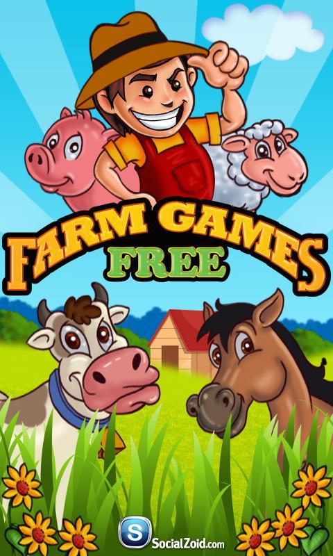 顶级农场游戏