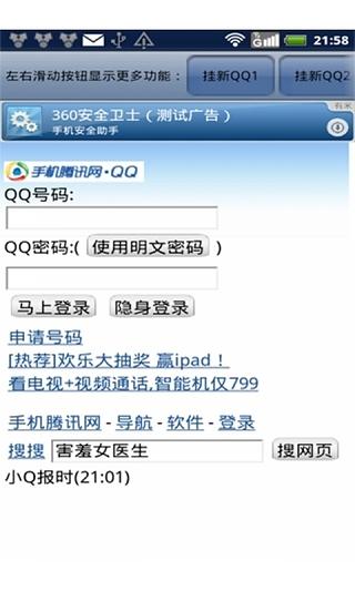 小米2S機友用哪個APP可以設定時間自動掛斷電話(已解決) - 小米手機2S ...