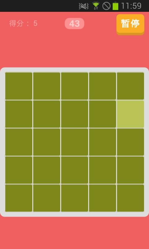 玩休閒App|看你有多色免費|APP試玩