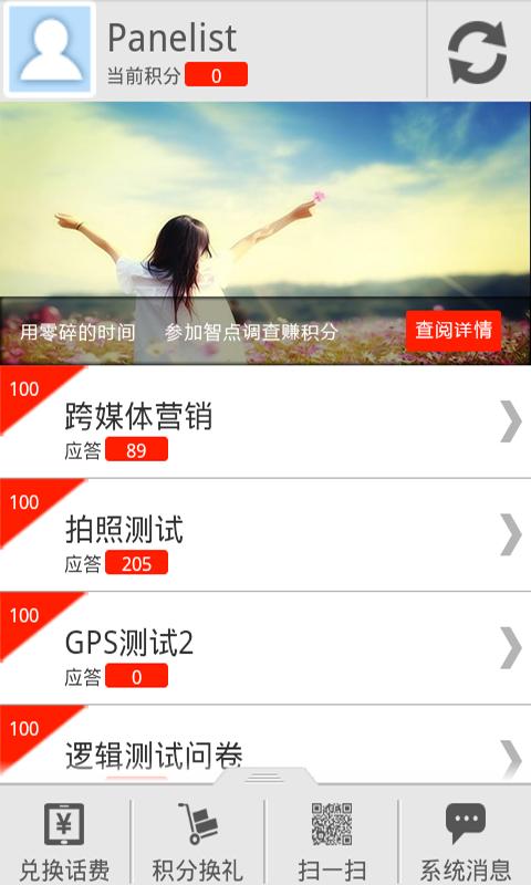 便民 - 中央氣象局全球資訊網