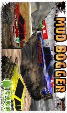 【免費賽車遊戲App】越野车狂飙-APP點子