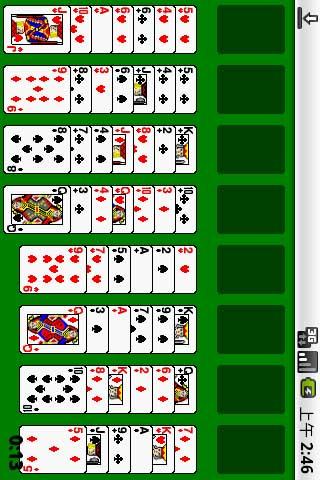 玩棋類遊戲App|windows纸牌(中文经典版)免費|APP試玩
