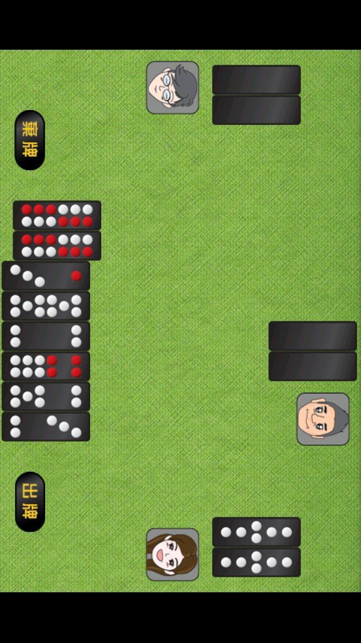 玩免費棋類遊戲APP|下載天地人天九 app不用錢|硬是要APP