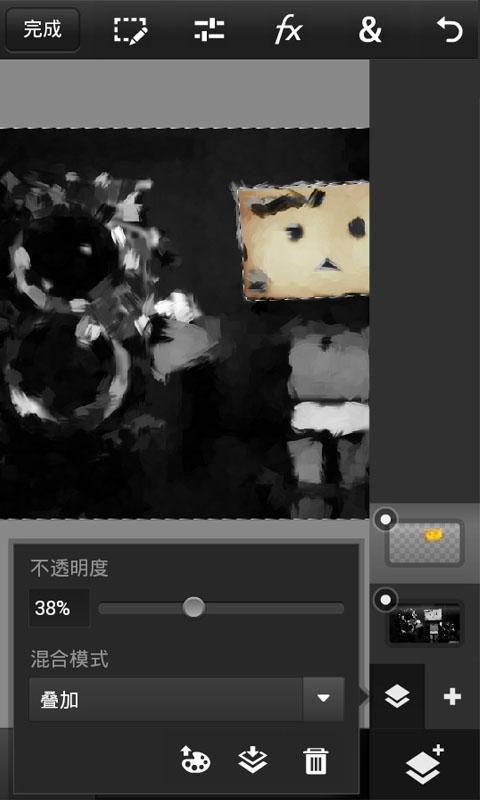 photoshop中文-应用截图