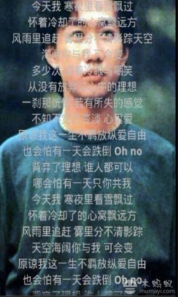 学唱粤语歌 完整版