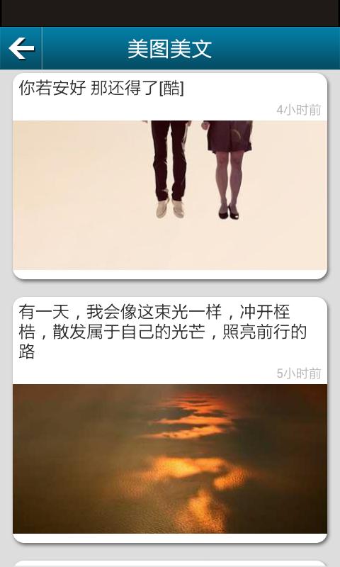 玩免費書籍APP|下載QQ专用 app不用錢|硬是要APP