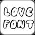 爱的FlipFont字体包 個人化 LOGO-玩APPs