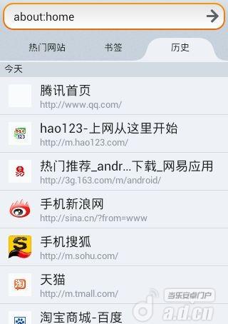 玩工具App|Firefox火狐浏览器免費|APP試玩