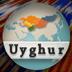 维吾尔语字母 Uyghur Alphabet 媒體與影片 LOGO-玩APPs