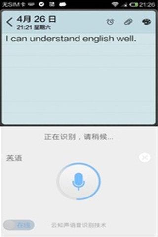 玩工具App|最快输入法免費|APP試玩