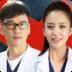 产科医生 媒體與影片 App Store-愛順發玩APP